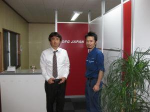 DFG  JAPAN株式会社様(製造業/横浜市港北区)