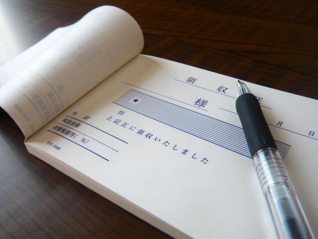 領収書の正しい書き方とは?