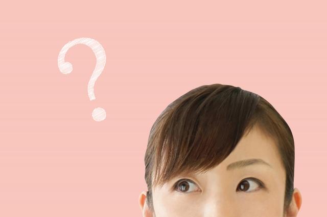 創業融資に申請無料サポートに、顧問契約が必要な理由。鈴木税理士事務所