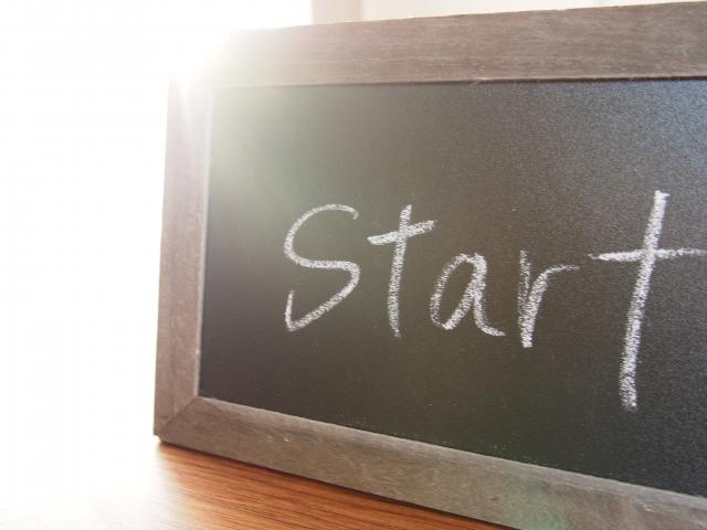 起業・開業 初めての融資は創業期がベスト