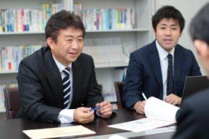 日本政策金融公庫の創業融資について、ご質問ご相談をお受けいたします。
