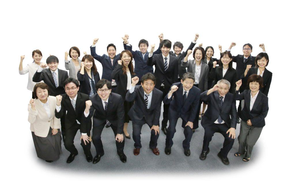 横浜のビジョン税理士法人